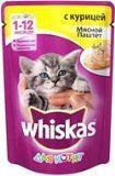 Whiskas 85г Котята паштет с курицей Вискас пауч влажный корм для котят