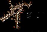 Кронштейн металлический для желоба d=125 мм, RUPLAST (коричневый), фото 2