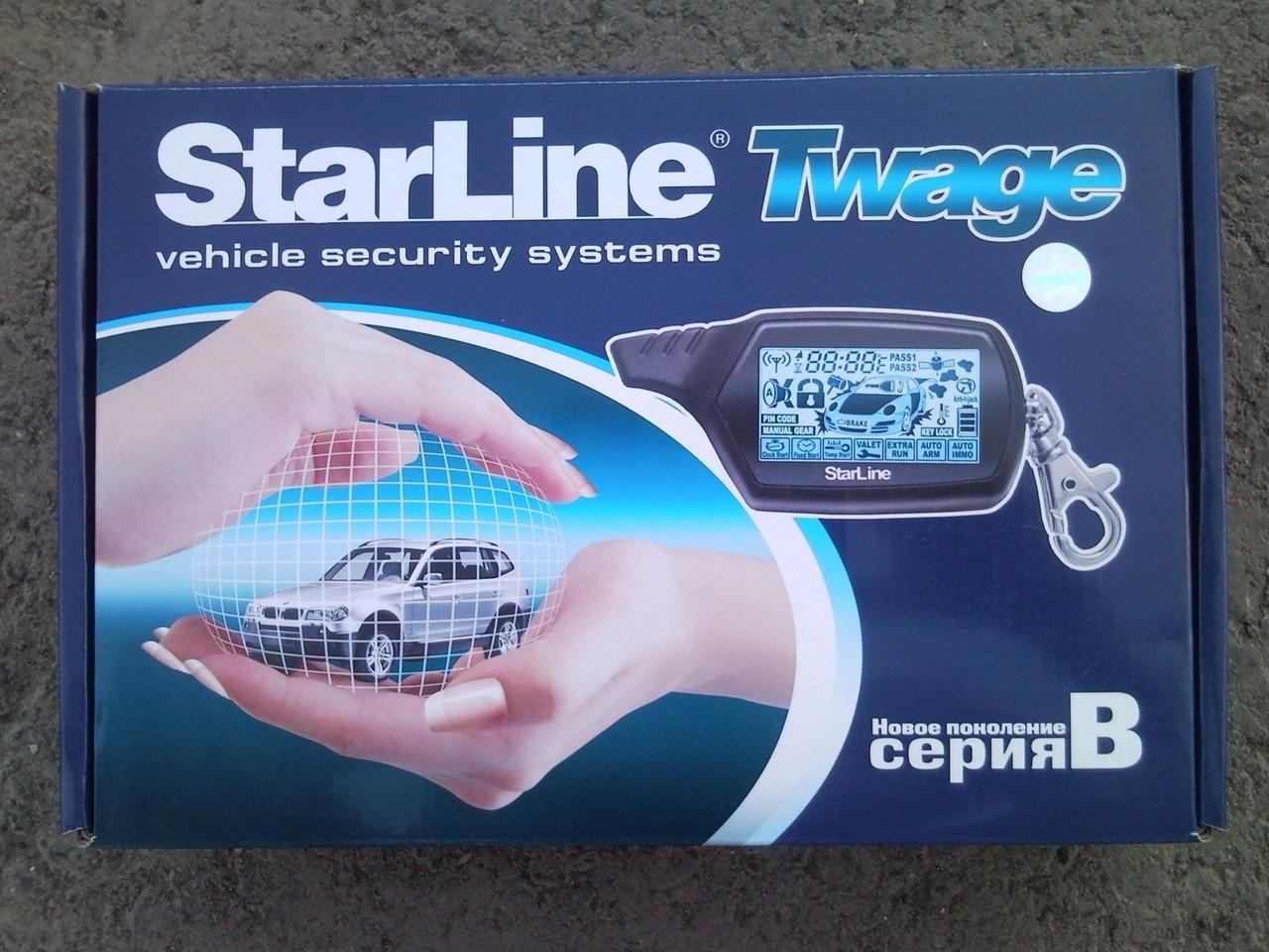 Автосигнализация Starline серия В9