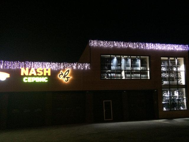 Новогоднее оформление Алматы 1