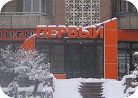 Оформление входной группы, фасада, фото 1