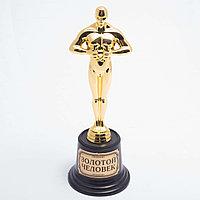 """Статуэтка """"Оскар"""" с надписью """"Золотой человек"""" 22 см"""