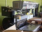 Тигельный бу пресс GUANGYA TYMC-750 для тиснения фольгой, 2010 год, фото 2