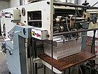 TMZ Unicutter 5000 - бу автоматический  высекальный пресс, фото 5