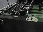 Пресс KAMA TS 96 - автоматический штанцевальный бу пресс, фото 3