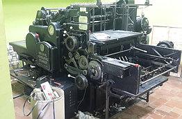Высечка Heidelberg Cylinder SBG бу 1960г.