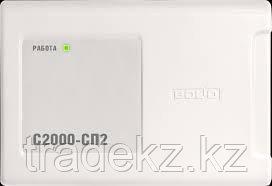 C2000-СП2 адресный релейный блок на два реле