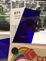 Cotech 071 TOKYO BLUE светофильтр для осветительных приборов, фото 1