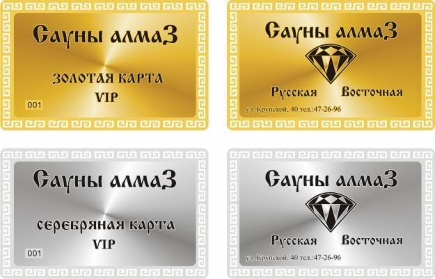 Металлические Визитки (цвет золото, серебро, перламутр)