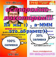 Рекламные листовки малыми тиражами по цене больших