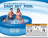 Надувной бассейн Intex Easy Set Pool  (244 x 76 см.), фото 2