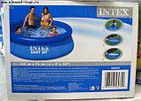 Надувной бассейн Intex Easy Set Pool  (244 x 76 см.), фото 4