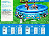 Надувной бассейн Intex Easy Set Pool. 305 х 76 см. с фильтром , фото 2