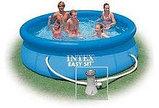 Надувной бассейн Intex Easy Set Pool. 244 х 76 см. с фильтром, фото 3