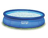 Надувной бассейн Intex Easy Set Pool ( 305х76 см.), фото 3