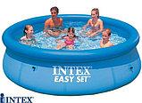 Надувной бассейн Intex Easy Set Pool ( 305х76 см.), фото 4