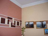 Покраска стен эмульсией
