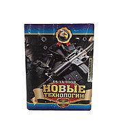"""Батарея салютов """"Новые технологии"""" 15 залпов"""