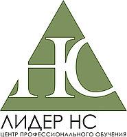 Курсы Русский для иностранцев онлайн