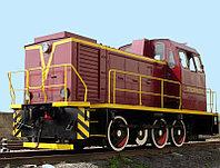 Услуги железнодорожного тупика