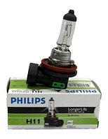 Philips LongLife EcoVision галогеновая лампа для фар головного освещения H11 C1