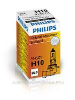 Лампа галогенная H10 12V 45W PHILIPS 9145C1