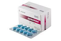 Дивирин (воспаление легких, туберкулез легких, гепатиты, вирусные инфекции