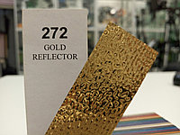 Cotech 272 SOFT GOLD REFLECTOR светофильтр для осветительных приборов