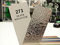 Cotech 273 SOFT SILVER REFLECTOR светофильтр для осветительных приборов