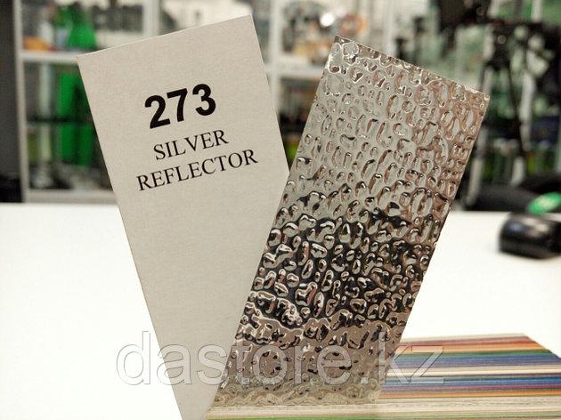 Cotech 273 SOFT SILVER REFLECTOR светофильтр для осветительных приборов, фото 2