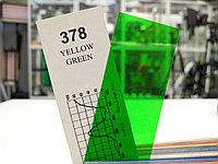 Cotech 378 YELLOW GREEN светофильтр для осветительных приборов, фото 1