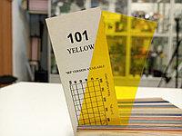Cotech 101 YELLOW светофильтр для осветительных приборов, фото 1