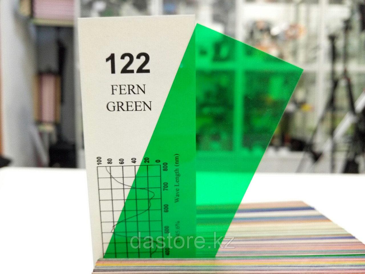 Cotech 122 FERN GREEN светофильтр для осветительных приборов