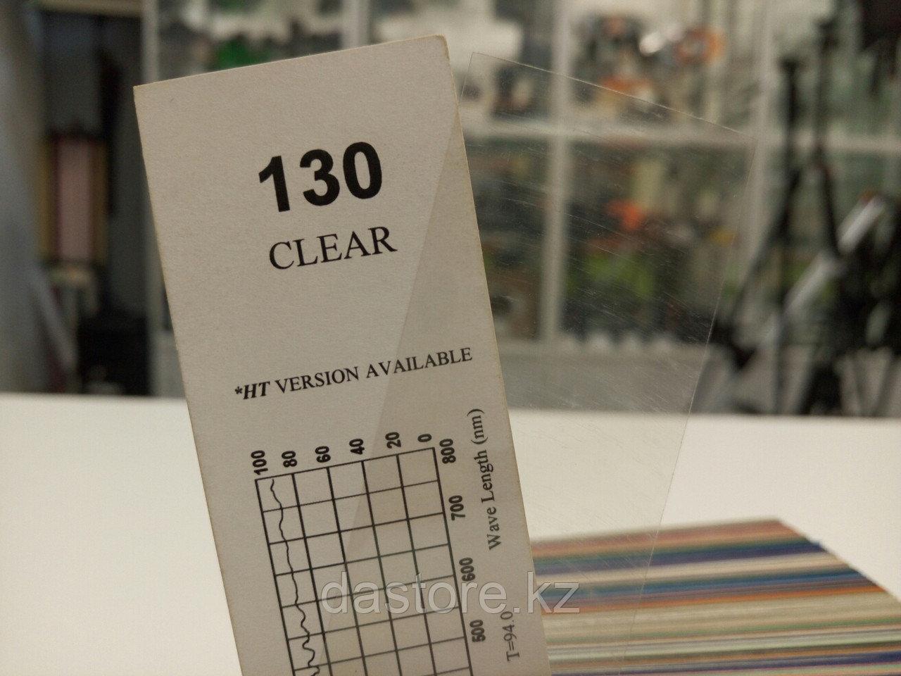 Cotech 130 CLEAR светофильтр для осветительных приборов