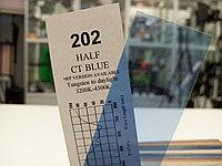 Cotech 202 HALF CT BLUE светофильтр для осветительных приборов, фото 1