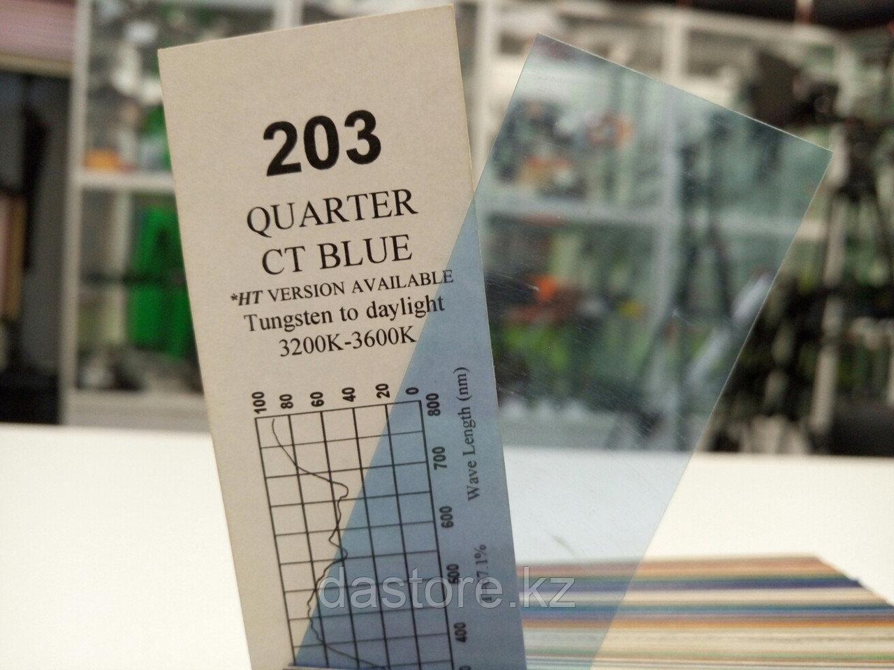 Cotech 203 QUARTER CT BLUE светофильтр для осветительных приборов