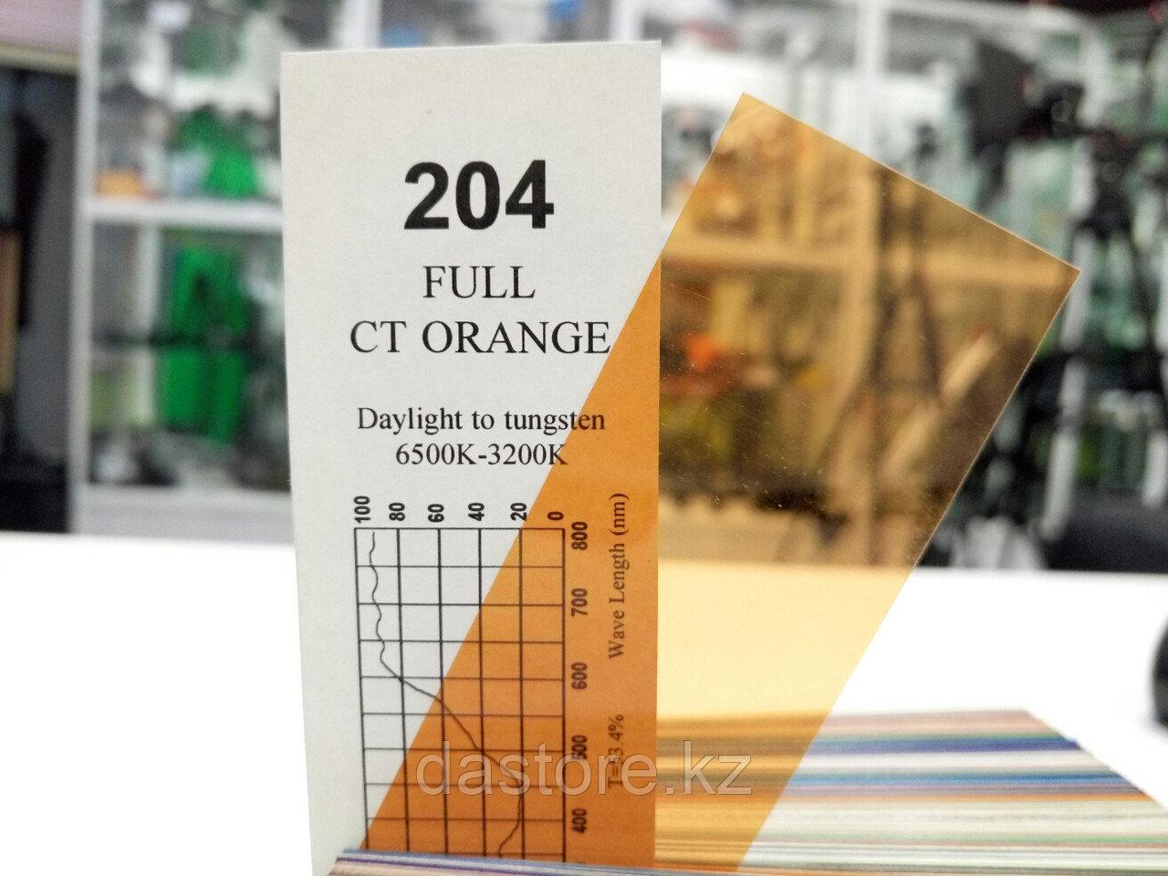Cotech 204 FULL CT ORANGE светофильтр для осветительных приборов
