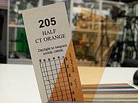 Cotech 205 HALF CT ORANGE светофильтр для осветительных приборов, фото 1