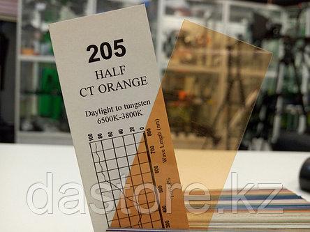 Cotech 205 HALF CT ORANGE светофильтр для осветительных приборов, фото 2