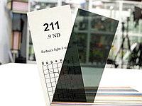 Cotech 211 .9ND светофильтр для осветительных приборов, фото 1