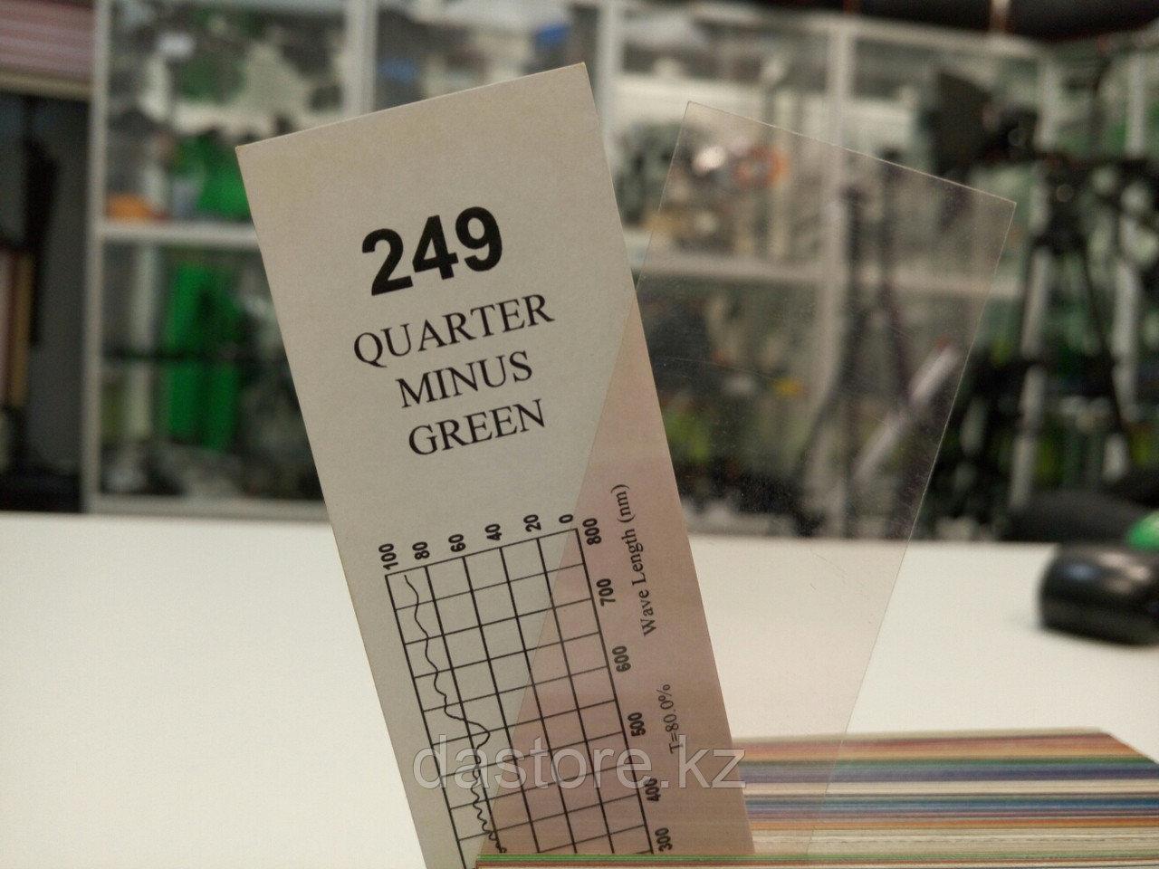 Cotech 249 QUARTER MINUS GREEN светофильтр для осветительных приборов