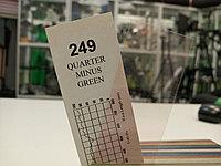 Cotech 249 QUARTER MINUS GREEN светофильтр для осветительных приборов, фото 1