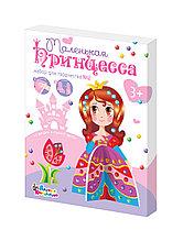 Принцесса 2  3- D набор для творчества из страз