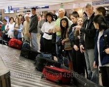 Потеря/кража багажа вещей во время путешествия.