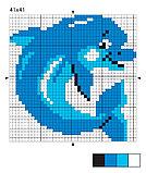Вышивка.Дельфин (малая), фото 2