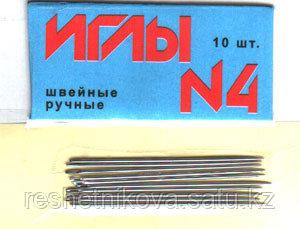 Швейные №4 7-275 10 шт.