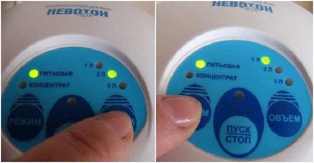 Панель управления осеребрителя-ионизатора воды