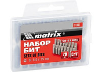 Набор бит Ph1 x 25 мм, сталь 45Х, 20 шт., в пласт. боксе MATRIX