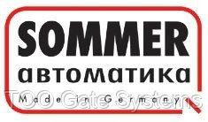 Автоматика SOMMER