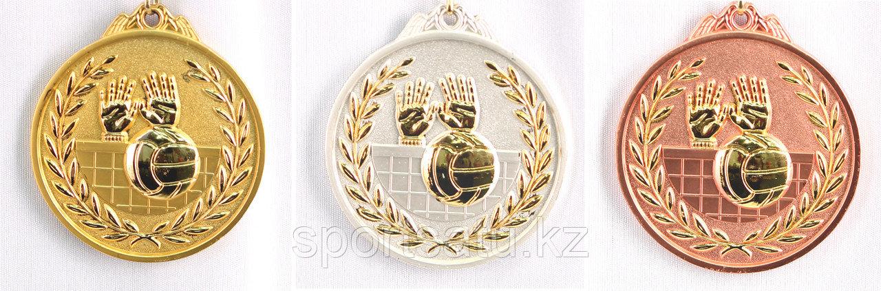 Медаль спортивная для волейбола